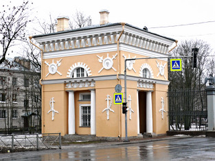 Московские ворота в Царском Селе
