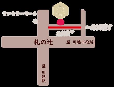 坂庭web素材_アートボード 1 のコピー 3.png