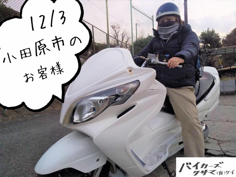 スカイウェイブCJ45
