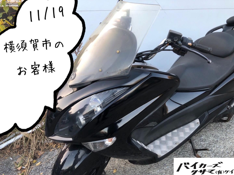 マジェスティ250 SG20J 4D9