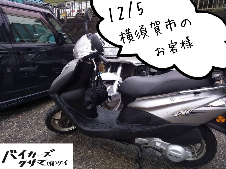 DIO125