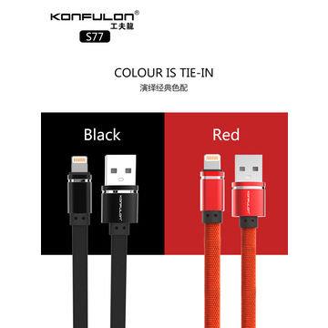 Konfulon USB Data Cable S77, (USB type-A, Lightning, 100 cm, nylon braided, flat