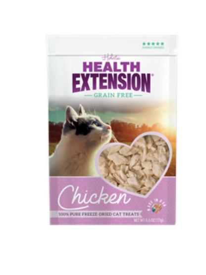 CHICKEN CAT TREAT