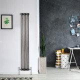 Raw Metal Vertical 2 Columns 1800x425mm