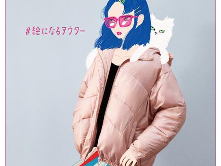 Masanori Ushiki / GU