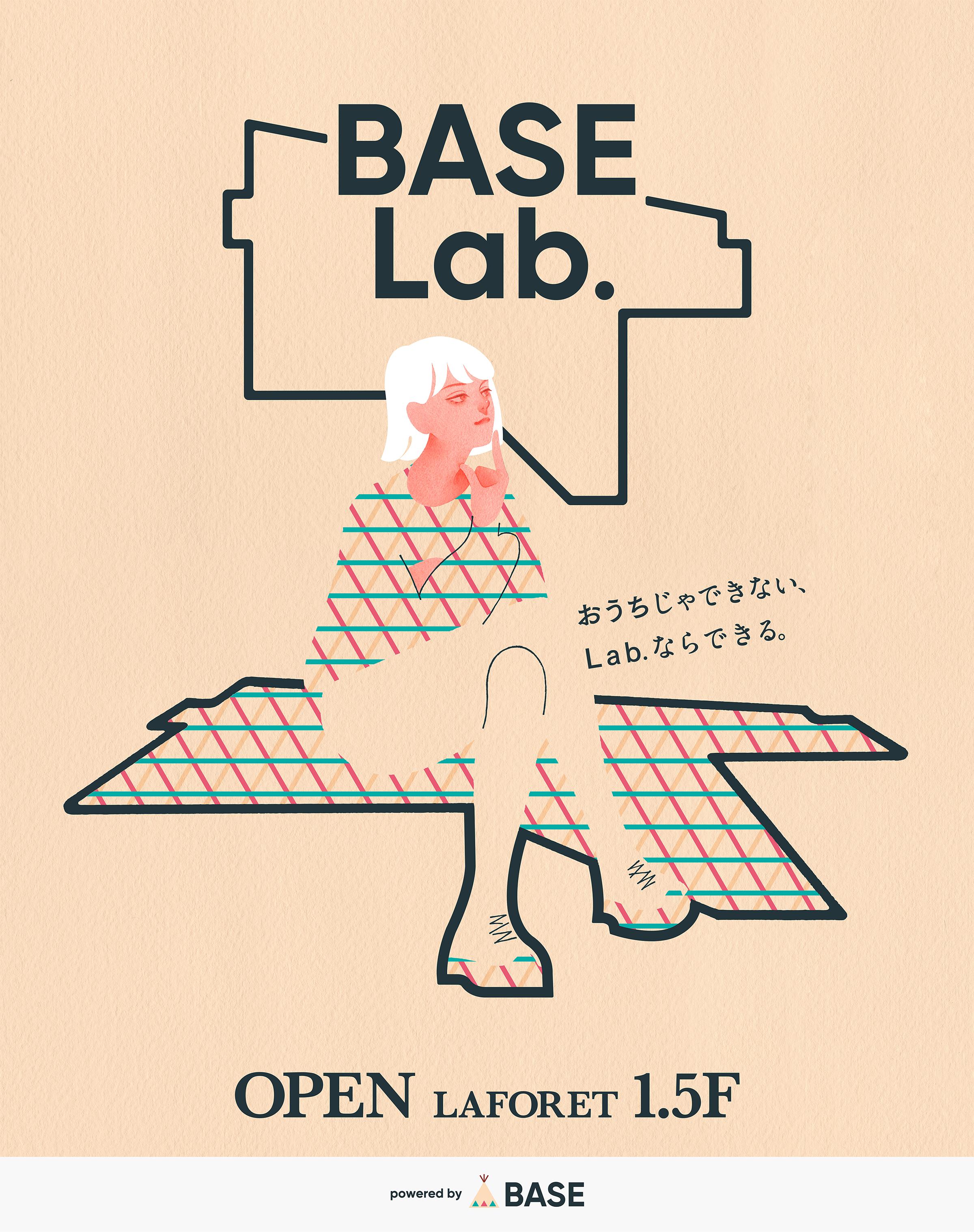 BASE Lab.