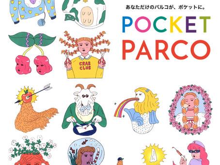 Midori Nakajima / POCKET PARCO