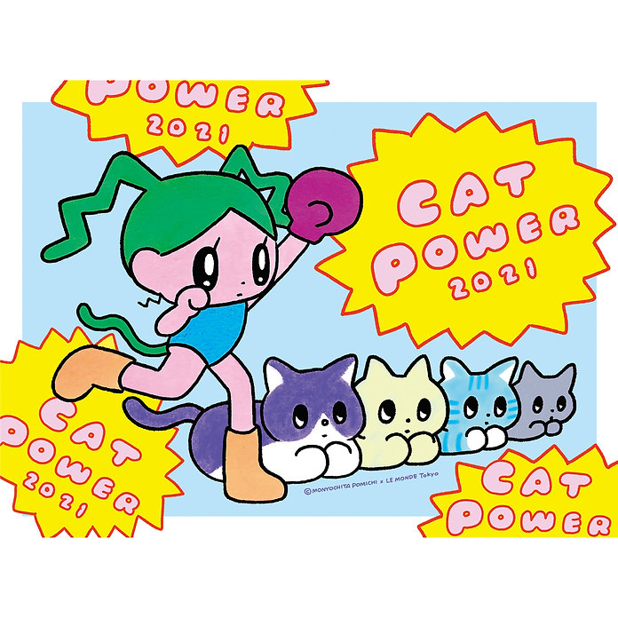 cat2021.jpg