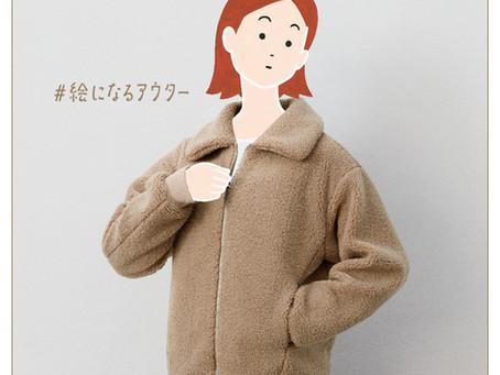 Yutanpo Shirane / GU