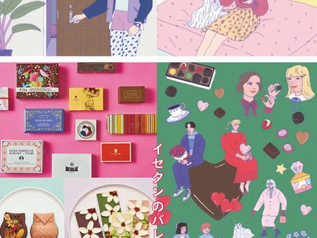 Midori Nakajima / ISETAN Valentine