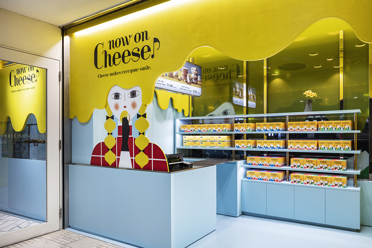 Now On Cheese shop