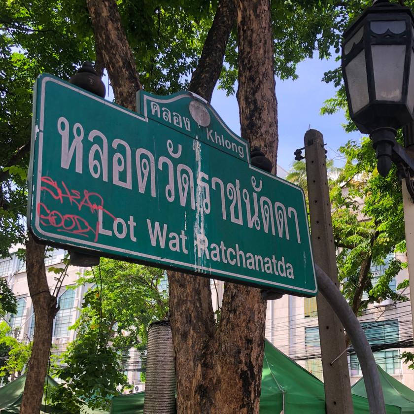 Location sign in Bangkok