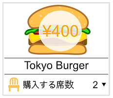 Burger Tokyo 2.png
