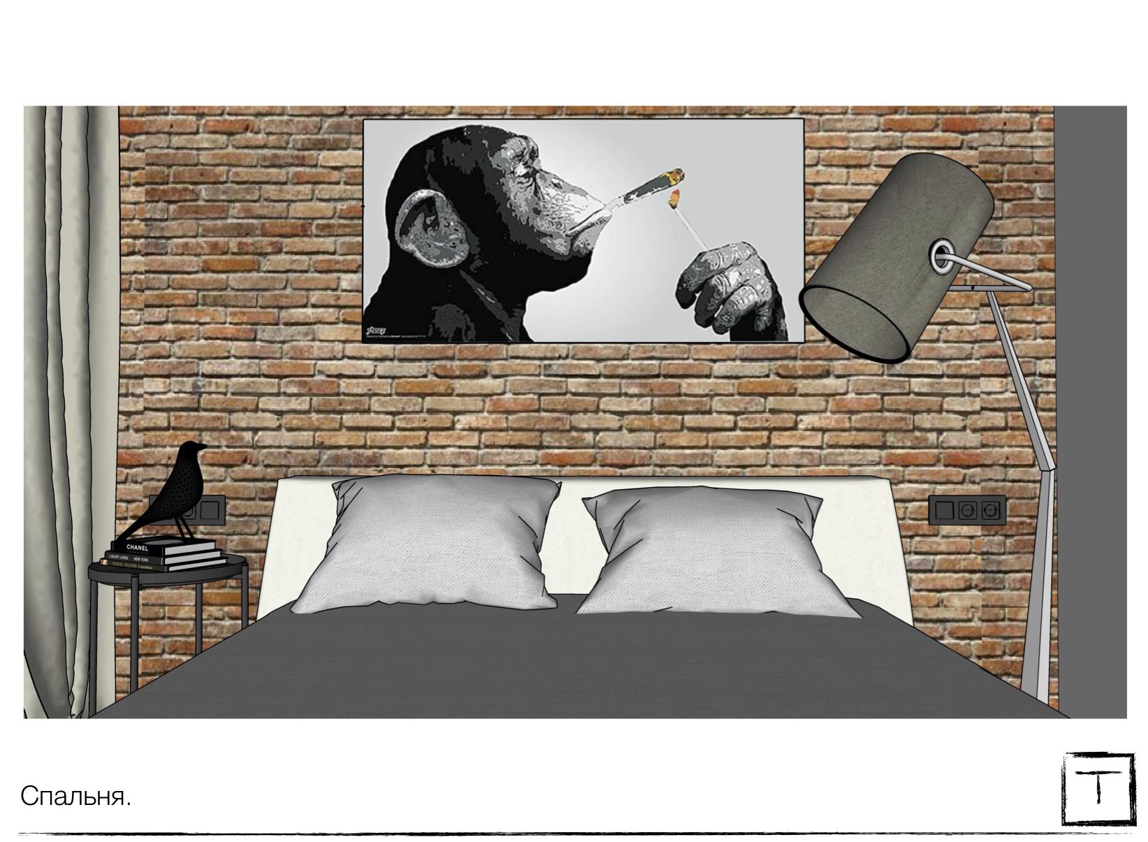 Спальня ЖК Ясный