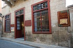 FOLKLORE MUSEUM AEGINA
