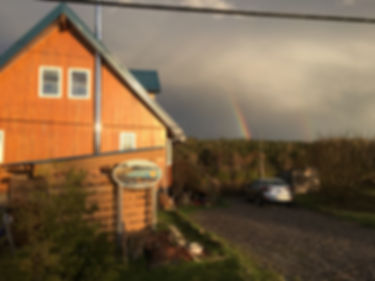 Pic River Guest Suite Rainbow View.JPG