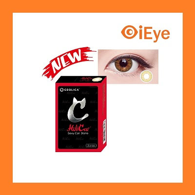 Geolica Holicat Sexy Cat 3 Tone Color - Brown