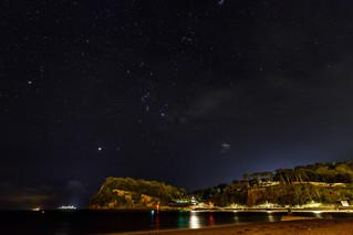 Azura under the Stars