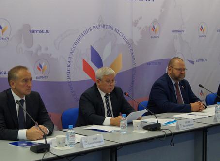 ВАРМСУ расскажет о городах, получивших максимальную пользу от национальных проектов.