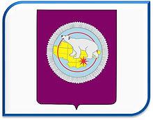 084 Чукотский автономный округ.png.jpg