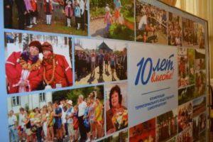 В Костроме прошла VII Конференция территориального общественного самоуправления