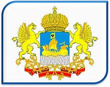 047 Костромская область.png.jpg