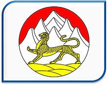 016 Республика Северная Осетия-Алания.pn