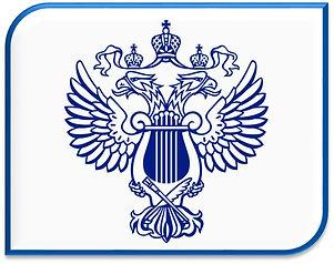 Министерство культуры Российской Федерац
