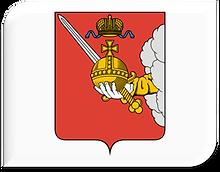 Вологодская область сайт.png