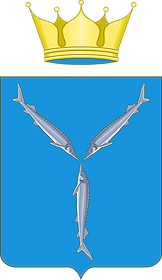 800px-Coat_of_Arms_of_Saratov_oblast.svg