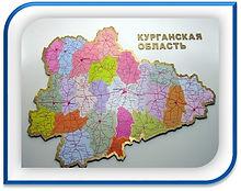 СМО Курская область.jpg