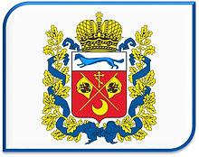 059 Оренбургская область.png.jpg