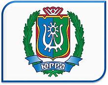 083 Ханты-Мансийский автономный округ-Юг