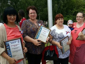НАГРАЖДЕНИЕ актива ТОС на празднике в честь ДНЯ РОССИИ