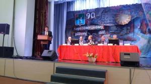 Лучшие практики ТОС обсудили на Вологодчине эксперты из разных регионов России