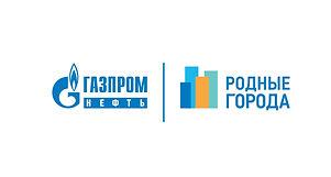 6. Программа Родные города Газпромнефть