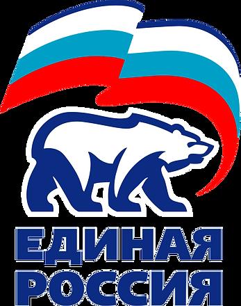 16.  Единая россия.png
