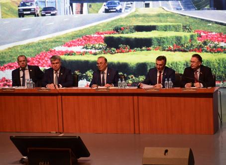 Конференция по актуальным вопросам деятельности ТОС