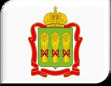 Пензенская область сайт.png