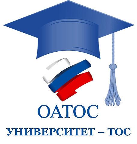 Университет ТОС.jpg
