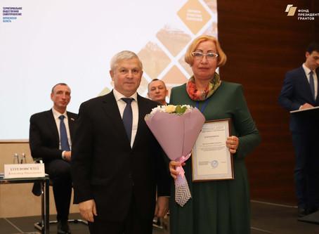 В Воронежской области прошел Первый съезд органов ТОС