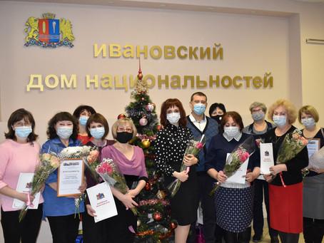 В Ивановской области сформирован новый состав Координационного совета по развитию ТОС