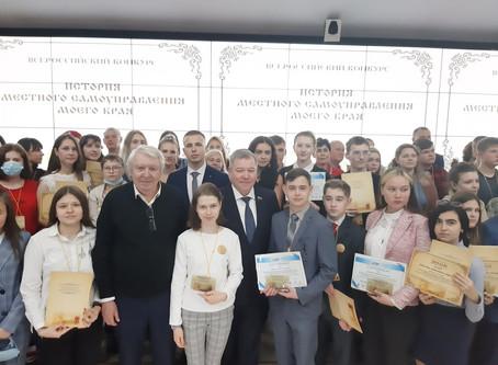 Подведены итоги всероссийского конкурса работ по истории местного самоуправления