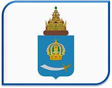 034 Астраханская область.png.jpg