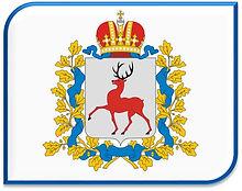 055 Нижегородская область.png.jpg