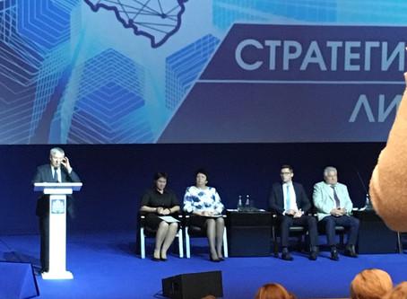 Виктор Кидяев: Самарская «Стратегия лидерства» - один из лучших примеров практического применения