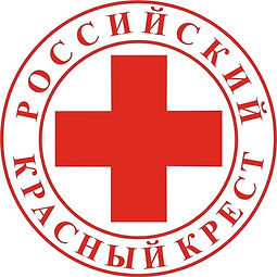 18. Красный крест.jpg