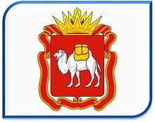076 Челябинская область.png.jpg