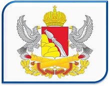 040 Воронежская область.png.jpg