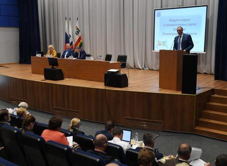 Форум старост Ленобласти собрал инициативных граждан в Тосно